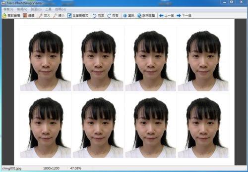 泰國簽證照片