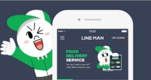 LINE MAN APP