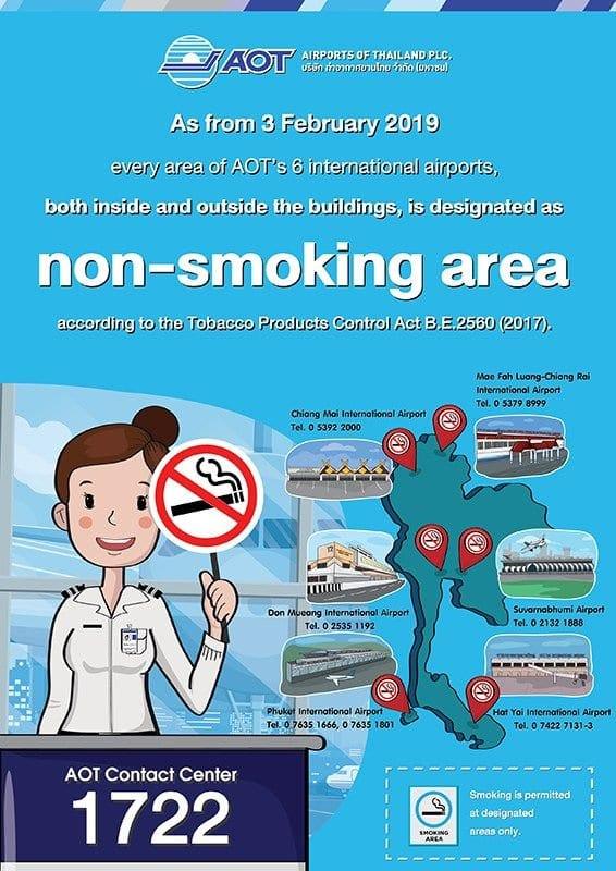 泰國機場禁菸