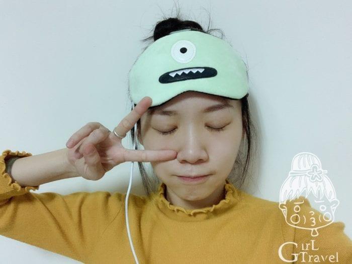 小怪獸USB熱敷眼罩