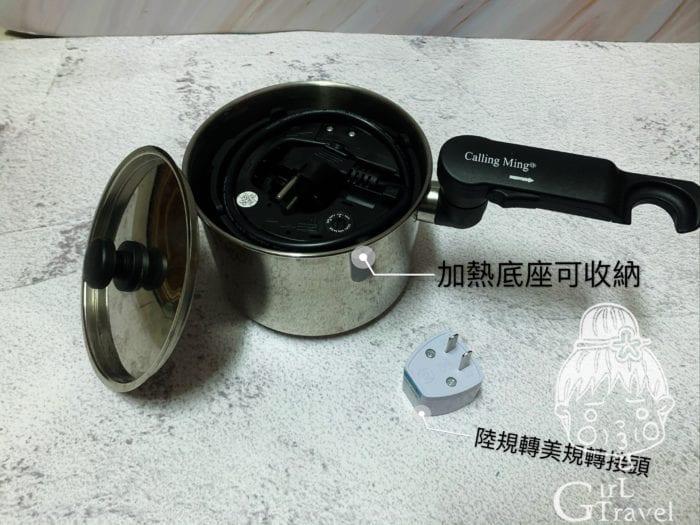 callin ming 不鏽鋼 旅行 鍋