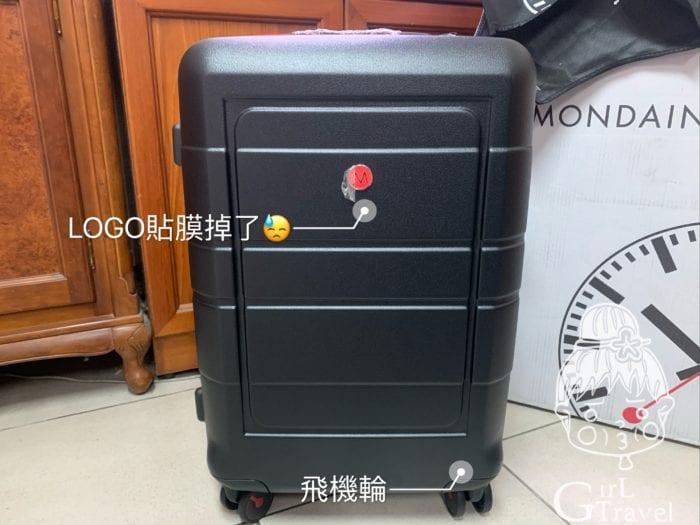 瑞士國鐵24吋行李箱 分享