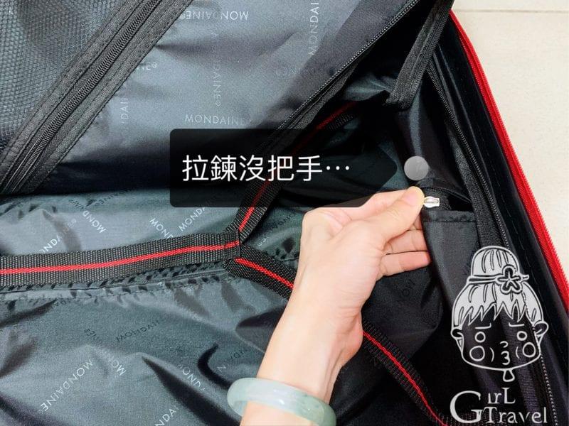 玉山ONLY卡新戶首刷禮 瑞士國鐵24吋行李箱 開箱