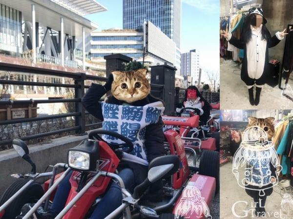 東京街頭卡丁車體驗