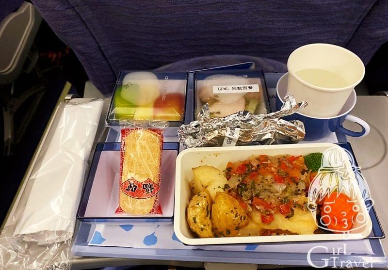 中華航空 無麩質餐
