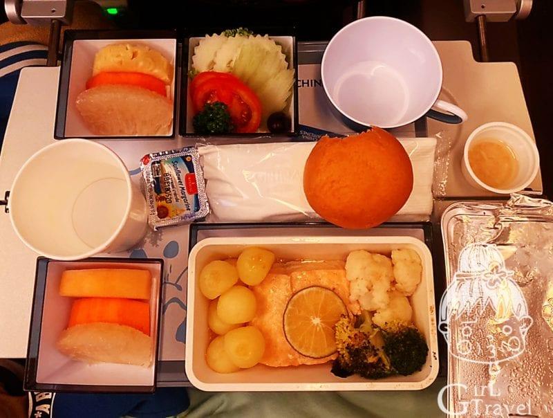 中華航空低乳糖餐