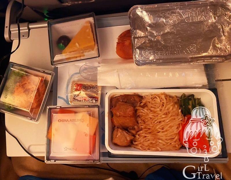 中華航空飛機餐分享