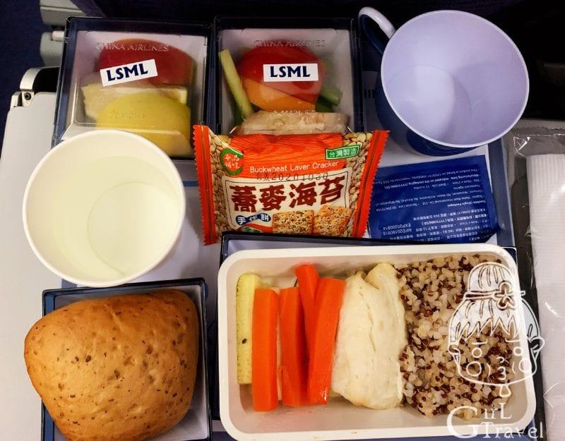 中華航空低鹽餐