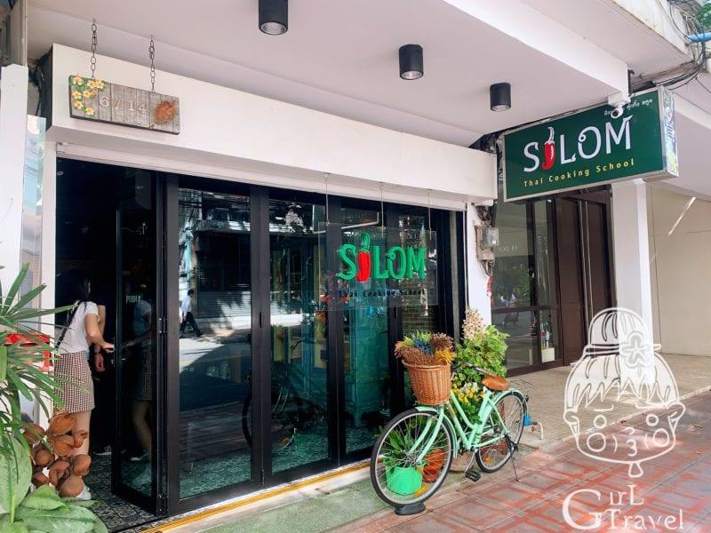 Silom泰餐烹飪學校入口