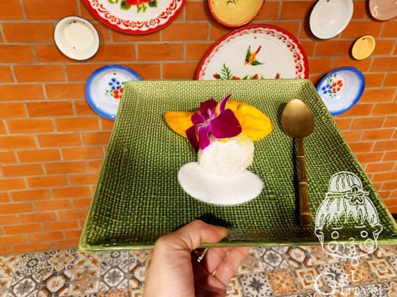 曼谷泰菜課程推薦