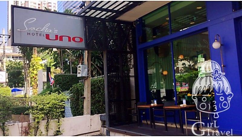 曼谷UNO 薩莎飯店 住宿分享