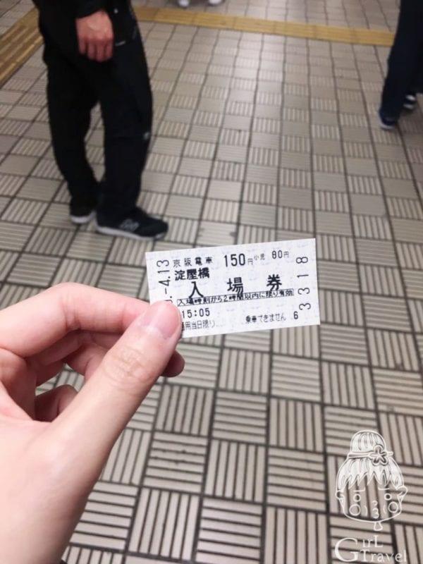 大阪造幣局櫻花隧道