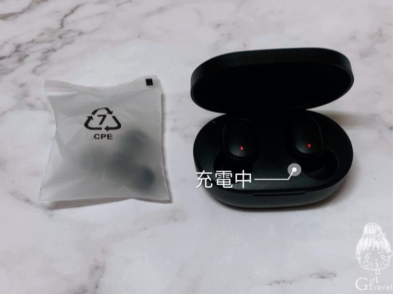 小米藍牙耳機AirDots