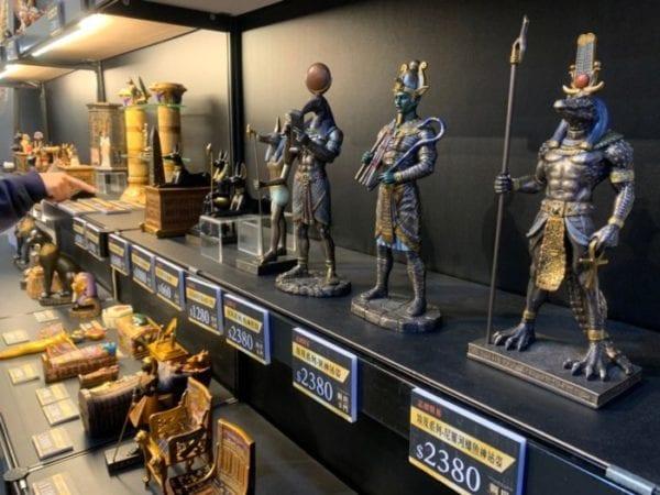 圖坦卡門展紀念品