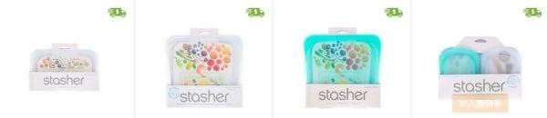 stasher矽膠食物袋