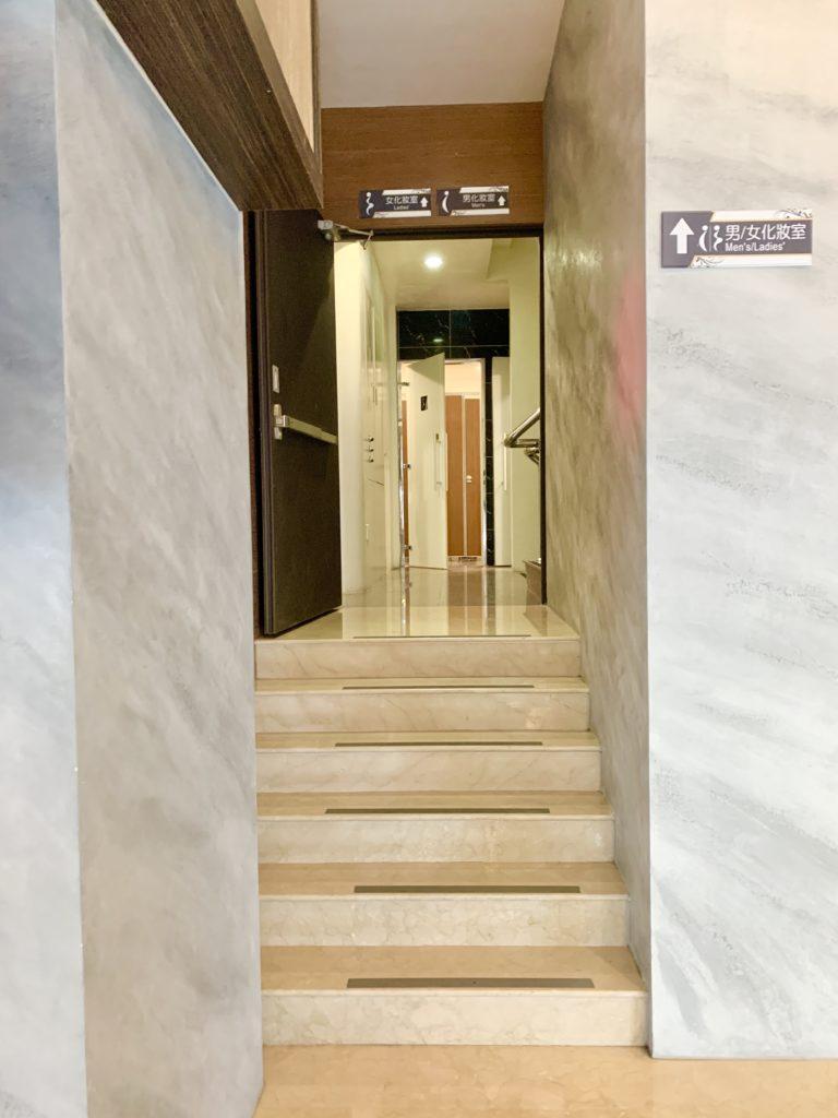 冠閣大飯店大廳廁所
