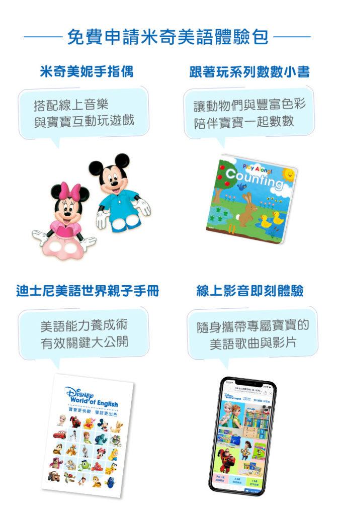 2020/10中文雜誌贈品
