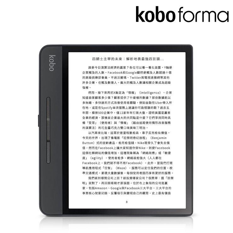 kobo-forma評價