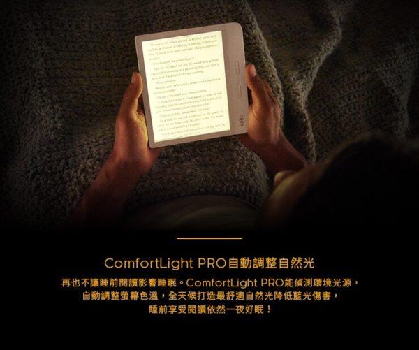 kobo電子書閱讀器比較