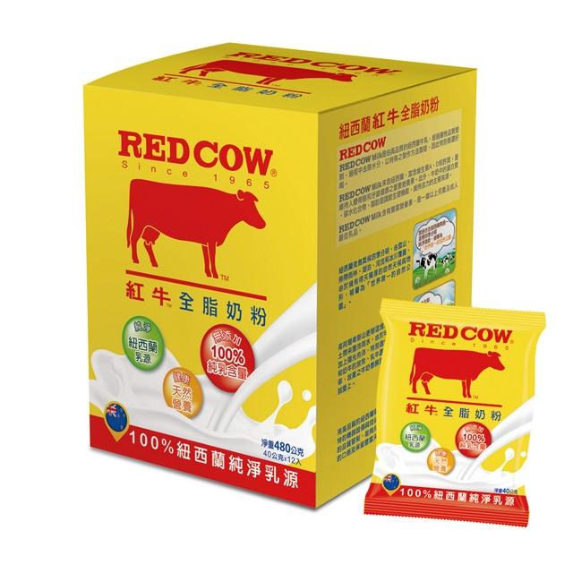 紅牛全脂奶粉隨手包