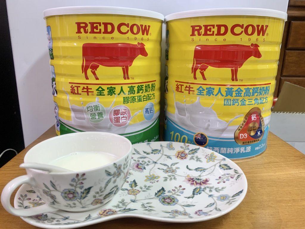 紅牛奶粉分享
