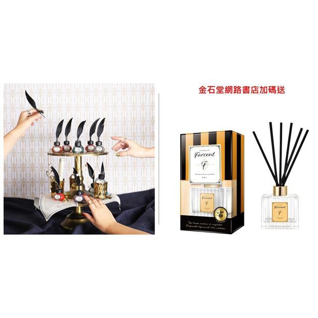 2020/12中文雜誌贈品